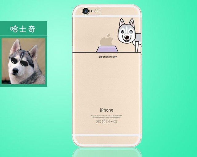 coque iphone 6 shiba