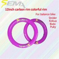 Горячая Распродажа диски Сема красочные углерода обода 12 дюймов 203 баланс велосипед дешевые обода 30 мм ширина бесплатная доставка можно нас