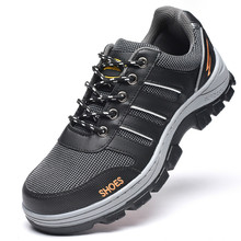 2018 spring and autumn non-leather casual men's shoes insulated 10 kv work shoes anti-smashing stab-proof safety shoes