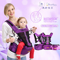 Baby Oxford Cloth Ergonomic Carriers Toddler Sling Infant Suspenders Backpack Detachable Hipseat Belt Baby Holding Seat Carrier