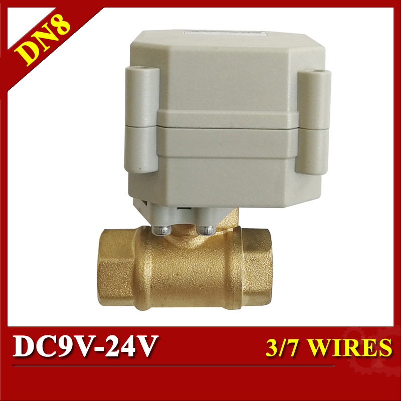 DC9 24V 3 wires 7 wires motorized ball valve TF8 B2 A DN8 Brass 1/4'' electric shut off valve metal gear on/off 5 sec CE IP67