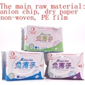 3 packet of sanitary towels feminine hygiene products bamboo mat anion sanitary napkin organic cotton sanitary pads love moon