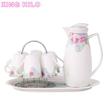 XING KILO  Tea set home European cold kettle jug ceramic cup heat-resistant with tray living room