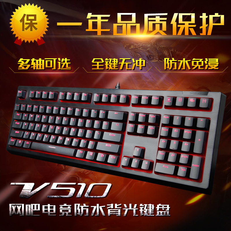 V510 Professional USB Mechanical Waterproof Game Gaming Keyboard Rusua Brazil