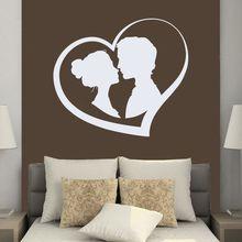 Wall Decal Couple Love Heart Sticker Wedding Gift Modern Design Vinyl Mural Shape Home Decor AY441