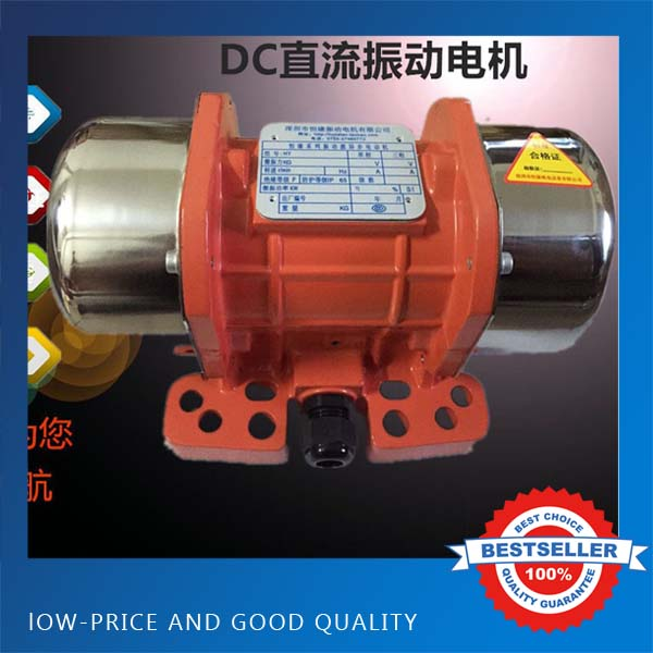 12V/24V 100W MINI Brushless Aluminum Alloy Vibrating Motor