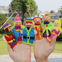 6pcs/lot Family Finger Puppets baby Educational story Hand Puppet Fantoche Prince Princess plush toy dolls children kids toys