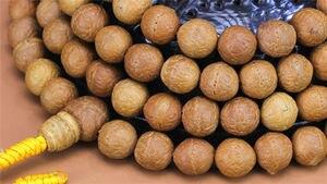 Image 3 - BRO787 Semillas de Fénix ojo Bodhi del Real nepalí, 108 cuentas de oración Mala