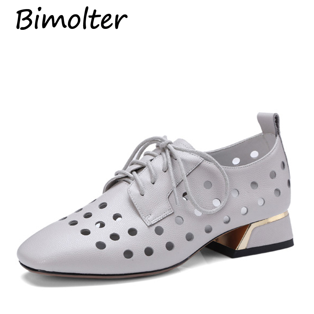 Bimolter Genuine Leather Breathable Summer Pumps Hollow Out Yellow - Women's Shoes