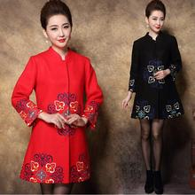 Spring and autumn Women tang suit casual clothing women's tunic outerwear Chinese style traditional costume arisonbelae tang suit baby chinese traditional style clothing tunic long sleeve top pant children suit sets casual toddler cloth