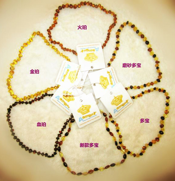 Image 3 - Yoowei Wholesale Natural Baltic Amber Necklace for Baby Adult 100% Real Irregular Baroque Amber Original Amber Baby Chip Jewelry-in Necklaces from Jewelry & Accessories