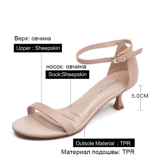 Donna in Real Leather Medium Heels Sandals Women Summer Shoes Open Toe Comfortable Elegant Band Buckle