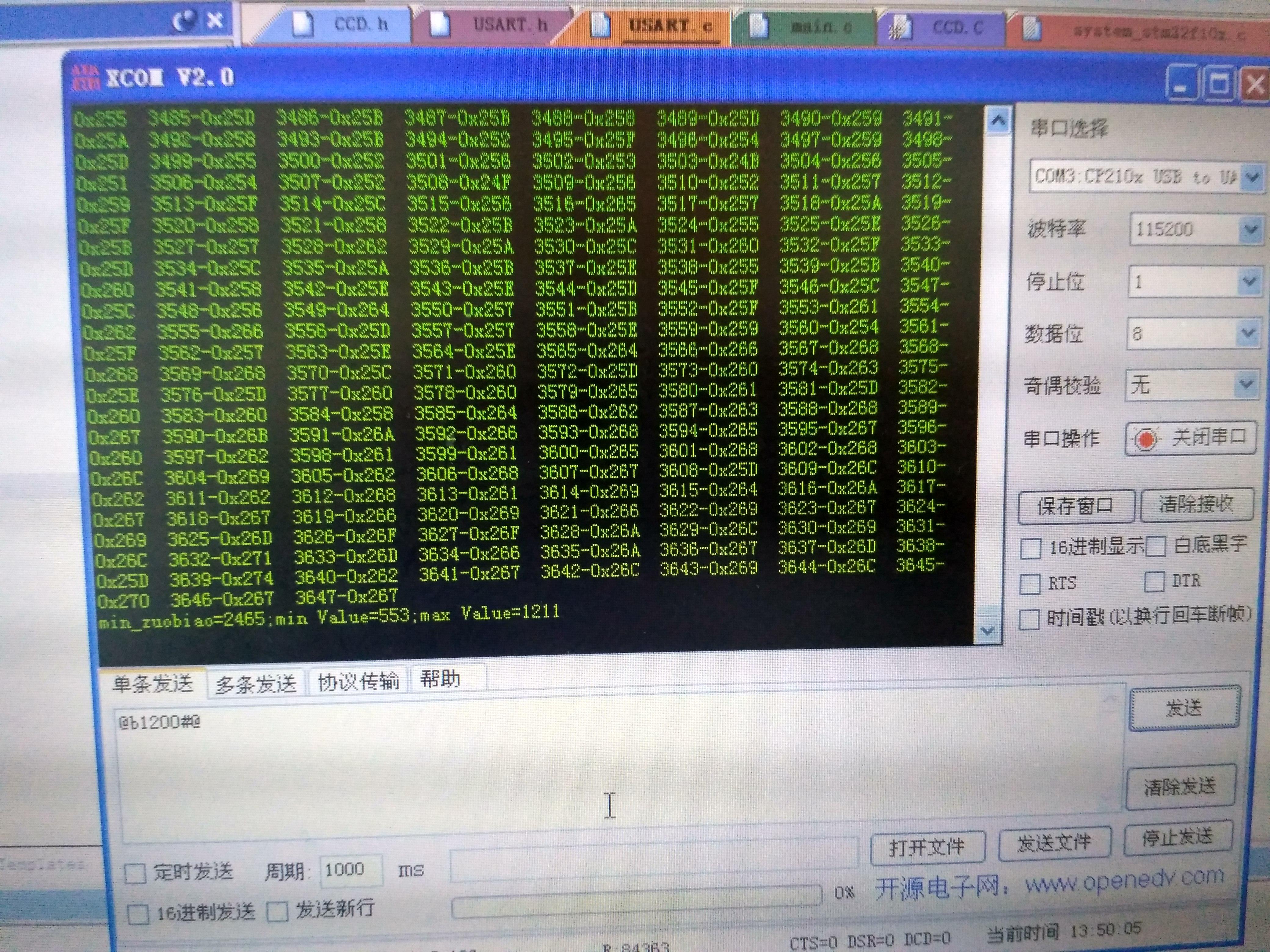Linear CCD Module SPI Serial Port USB TCD1304 Single Chip CCD Precision Optical Measurement Customization - 3