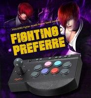 PXN 00082 Juego de Arcade Joystick para PS4 para Xbox Uno USB de Control de Arcade Rockero Stick para PC Cero Retraso Joostick Arcade