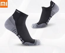 Xiaomi Quick drying light cushioning sports socks Breathable men  women Boat socks Short socks Antibacterial for Smart home
