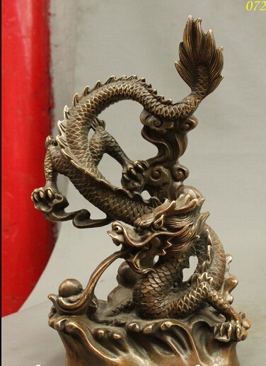 "bi003080 12"" FengShui Chinese Bronze Technics Wealth Lucky Year Zodiac Dragon Ball Statue"