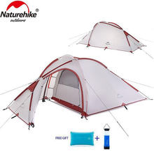 Naturehike сверхлегкий 3 человек палатки кемпинга ткани 210t Водонепроницаемый двойной слой с одной спальней 3 сезон алюминиевой катанки Открытый палатки