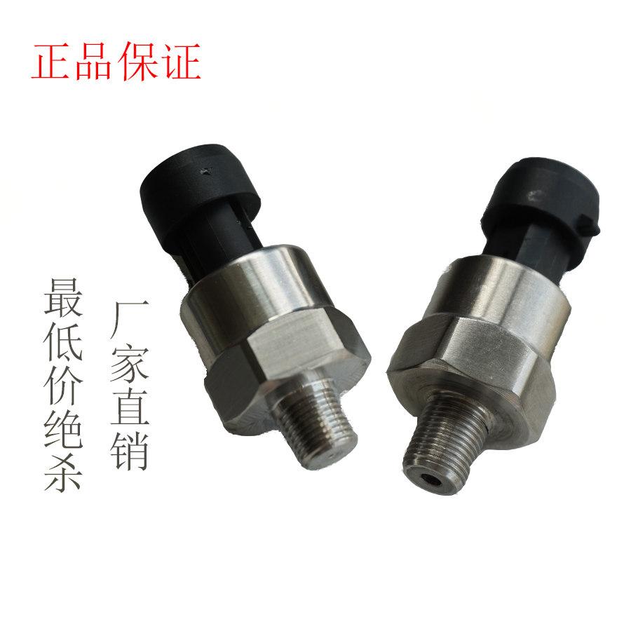 NPT1/8 Thread Oil /Water Pressure Transducer Pressure Sensor|Personal Care Appliance Parts| |  - title=