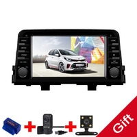 Android 9.0 Octa Core PX5 Fit KIA PICANTO MORNING 2017 2018 2019 Car DVD Player Navigation GPS Radio