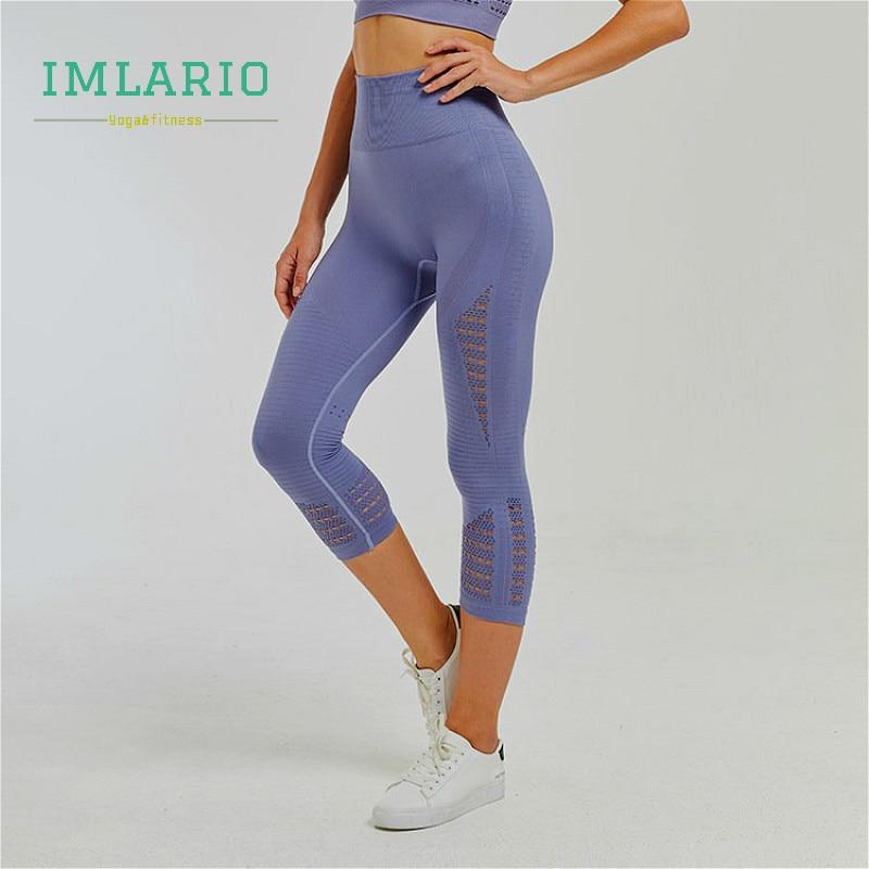 Super Stretch Yoga Cropped Tights Energy Seamless Gym Capri Women High Waist Fitness Leggings Eyelet Knit Sport Running Pant 3/4