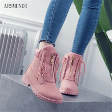ARSMUNDI Fashion Motocycle booties Women Boots Botas Female Womens Ankle Boots Round Heel Martin Boots Autumn Winter Shoes M93 women autumn and winter new arrivals boots female martin bootsshoes female kitten heel chunky heel shoes and ankle boots classi