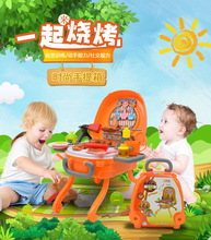 39pcs BBQ Kitchen Pretend Toy With Light Sound Simulation Table Fashion Suitcase Educational Pretend Toy for Children no Battery