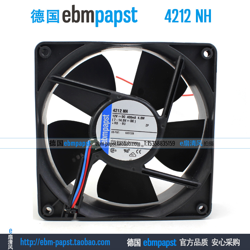 ebmpapst 4212NH DC 12V 400MA 4.8W 120x120x38mm DC fan dc 2015 100