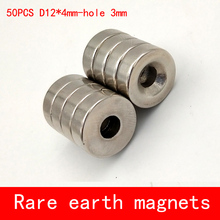 50PCS/pack dia 12*4mm hole 3mm strong Neodymium Magnet round n50 50pcs pack dia 12 4mm hole 3mm strong neodymium magnet round n50