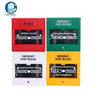 Image 1 - Quebre o vidro da porta de emergência interruptor de botão de saída liberação urgente botão firme interruptor de alarme para o Sistema de Segurança de Bloqueio vermelho/verde