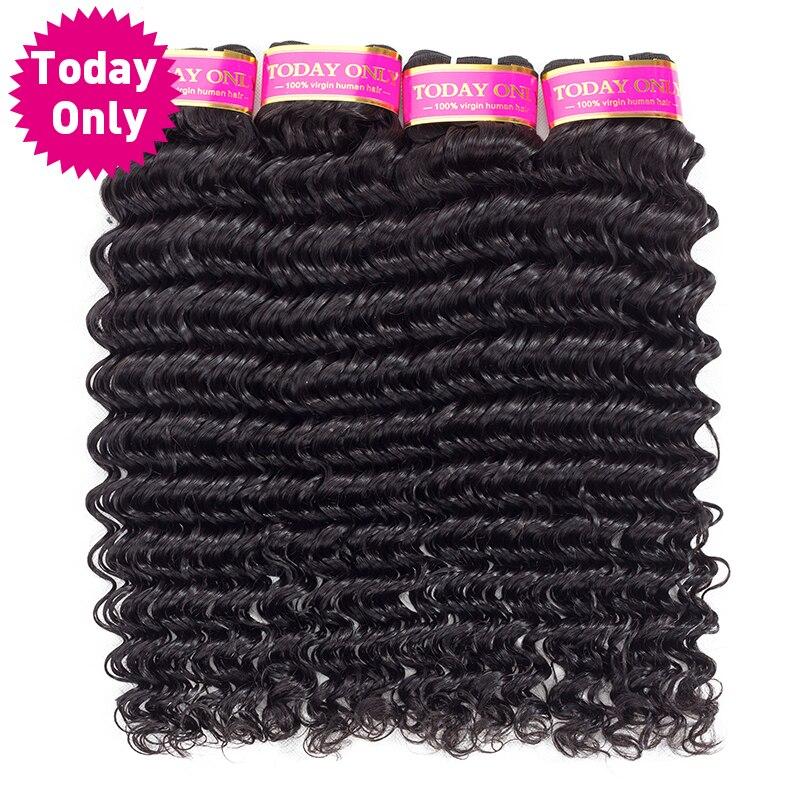 [TODAY ONLY] 4 Bundles Deals Peruvian Deep Wave Bundles Remy Human Hair Extensions Peruvian Hair Bundles 100g per Bundle