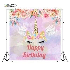 Image 4 - Laeacco 花羽ユニコーンベビー誕生日 photophone 写真撮影背景パーソナライズされた写真の背景の写真