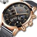 Reloj Hombre 2019 LIGE мужские часы Топ бренд класса люкс повседневные кварцевые наручные часы для мужчин военные все стальные водонепроницаемые спо...