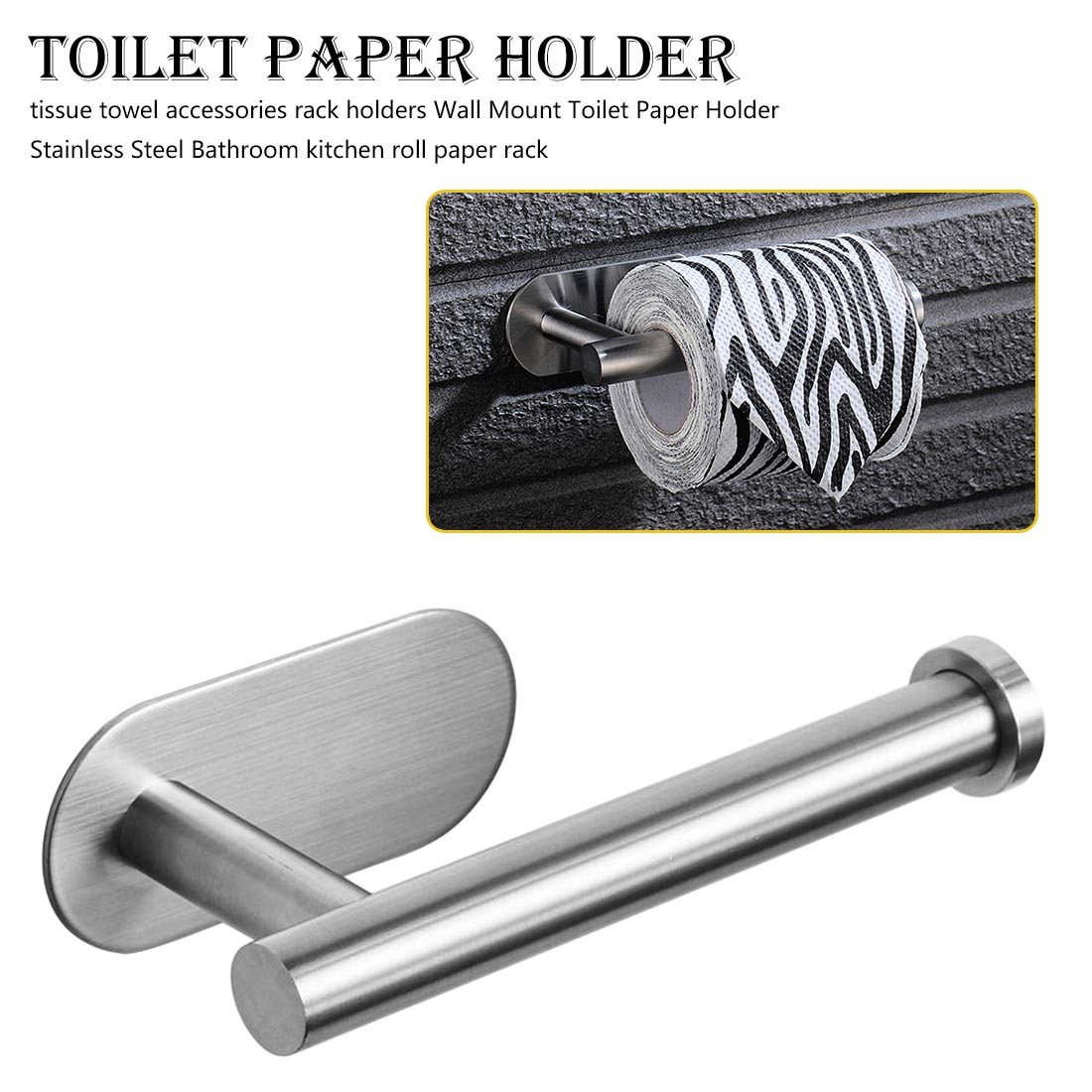 Paper Storage Holder Bathroom Wall Self Adhesive Stainless Steel Toilet Roll Stick On