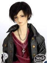 Saint Valentine's  Dragon doll BJD SD doll 65cm  without shoes clothes makeup