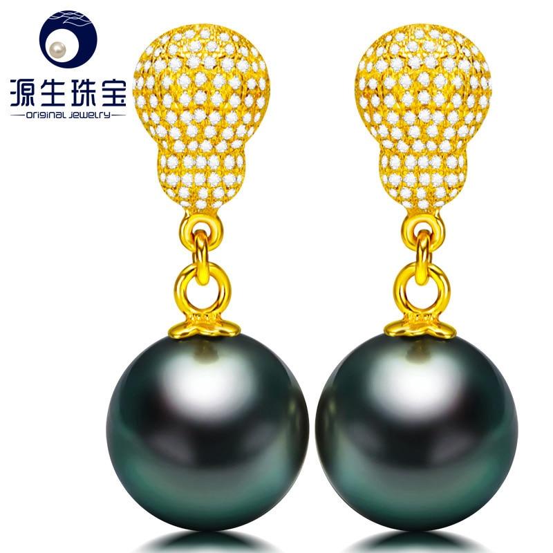 [YS] Peanut Design Silver Drop Earring 9-10mm Natural Black Tahitian Pearl Drop Earrings rectangle design drop earrings