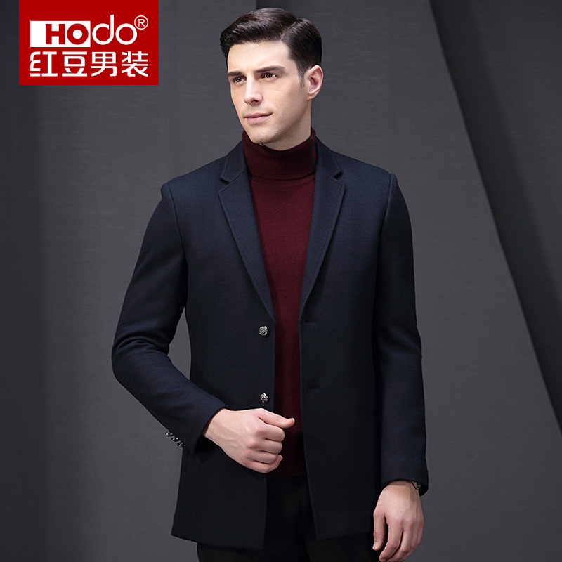 Hodo Long Winter Coat Suit Jacket Blazer Masculino Mens