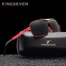 KINGSEVEN – lunettes de soleil polarisées pour hommes, DESIGN classique, monture d'aviation, pour conduire, Protection UV400, N7855
