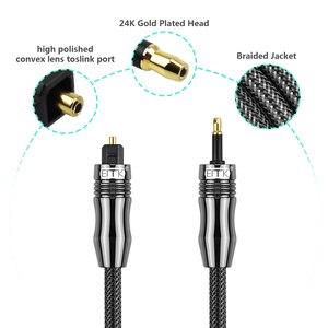 Image 4 - EMK الصوت الرقمي Toslink إلى Toslink كابل صغير 3.5 مللي متر SPDIF كابل ضوئي 3.5 إلى الصوت البصرية كابل محول للحاسوب النقال 1 متر 10 متر
