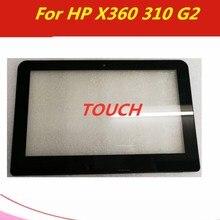 """Замена 11,"""" для hp X360 310 G2 Сенсорный экран планшета спереди Стекло объектив с рамкой"""