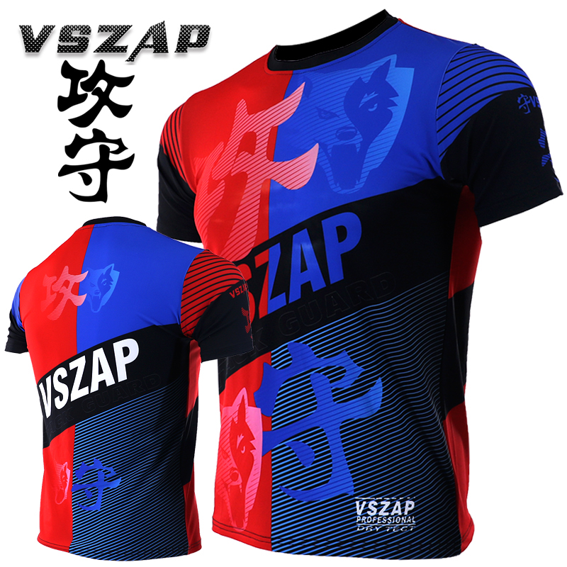 VSZAP Compression Shirts  Boxing T Shirt FIGHTERS Men MMA Gym Kickboxing Muay Thai Boxing Training Fit Dry Mma Shorts Fight Pant