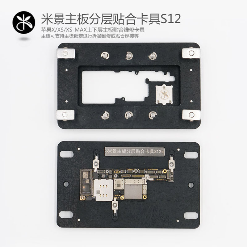 S12 IPX Lock Plate Repair Clamp For IPhone X XS XSMAX Fixed Platform Maintenance Fixture Upper And Lower Welding Of Main Board