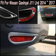Car styling 2 PZ/LOTTO Per Nissan Qashqai J11 2014 2015 2016 2017 Chrome Posteriore Riflettore Fendinebbia Coperchio Della Lampada Trim Lunetta telaio