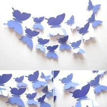 12 unids/lote DIY mariposa Vintage Vinilos pegatinas de pared para niños decoración del hogar sala de estar empapelado póster baño flores calcomanías
