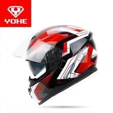 2017 новый двойной линзы yohe анфас мотоциклетный шлем yh-967 abs мотоцикл шлемы, изготовленные из ПК объектив visor Размер M, L, XL XXL