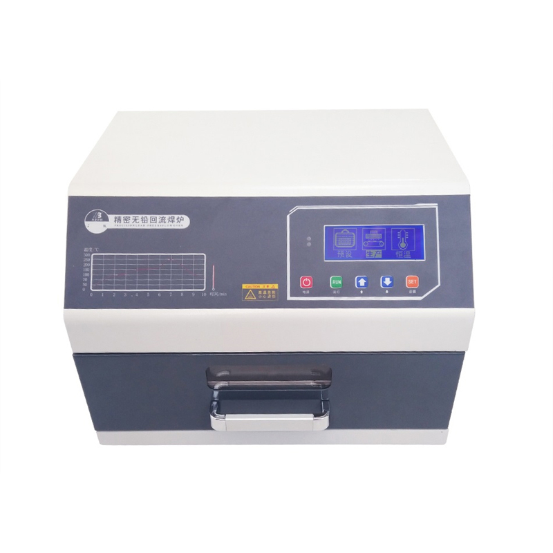 LY 962D Digital Display Programmable SMT SMD Reflow Oven Soldering Welding Station 700 3600W