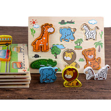 Купить с кэшбэком New Arrival Baby Toys 3D Puzzle Wooden Toys Carton Animal/Fruit/ Vehicle Matching Board Children Educational Birthday Gift