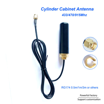 Black cylinder 433Mhz chassis cabinet antenna with RG174 copper cable 5DBI sma male pin connector 1PCS