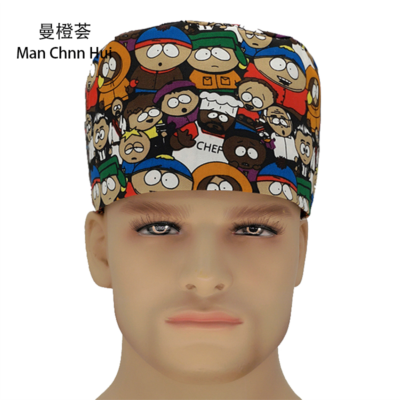 Male doctor surgical cap anime print scrub cap pet grooming doctor work cap cotton medical use doctor accessories nurse cap gorros femininos