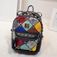 Женщины рюкзак Лидер продаж модные повседневные сумки Высокое качество заклепки Женский Сумка Кожа PU рюкзаки для девочек Mochila