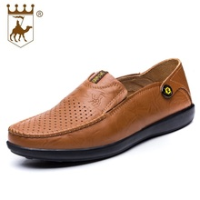 Male Slip On Casual Leather Shoes High Quality Men Flats Genuine Leather Spring Autumn Breathable Driving Shoes AA20543